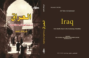 Iraq From Identity Shock to Identities Awakening