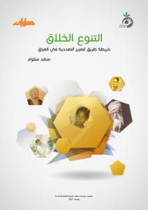 cover-0١