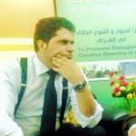 Iraqi center for diversity management visits Masarat foundation