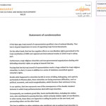 Statement of Condemenation