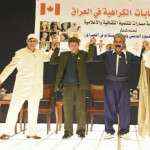 Masarat Launches Declaration of Baghdad to Counter Hatred in Iraq and the Middle East.