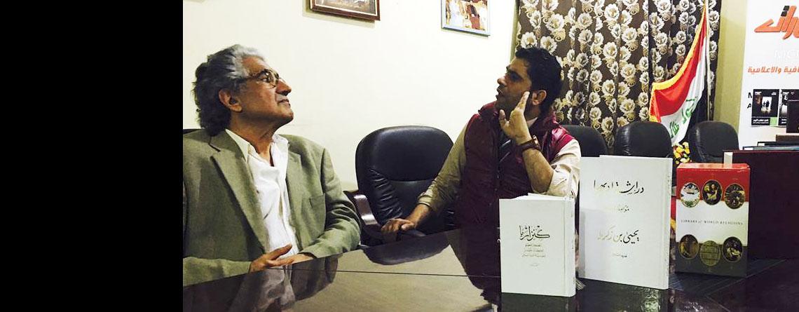Department of Religious Studies Visits Masarat