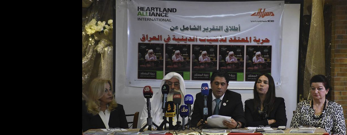 Masarat holds a conference for launching minority's rights to freedom of belief report in Iraq