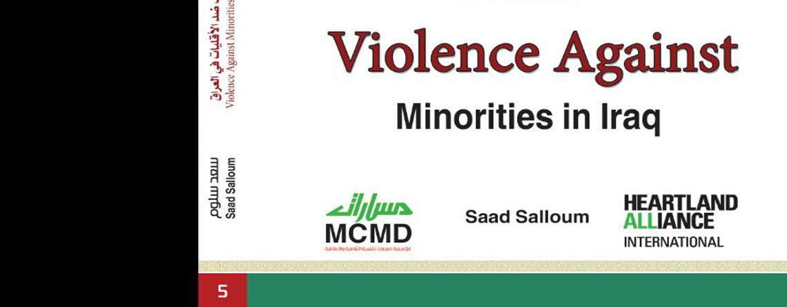 "Masarat reoprt ""Violence Against Minorities in Iraq"""