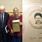 مسارات تفوز بجائزة الدفاع عن التعددية في الشرق الاوسط