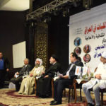 "Iraqi Religious & Ethnicities Representatives Discuss Enhancing Freedom of Conscience and Religious Freedom under the slogan of ""Enhancing Religious Diversity and Peace Building in Iraq."""