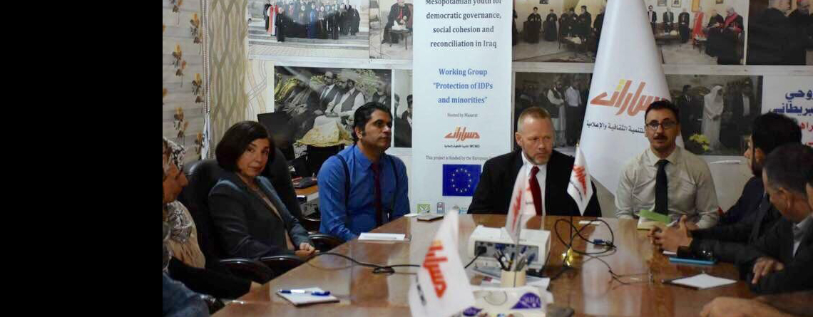 In Preparation to Basrah Carnival, Peacemakers Discuss Strategies of the Next Stage