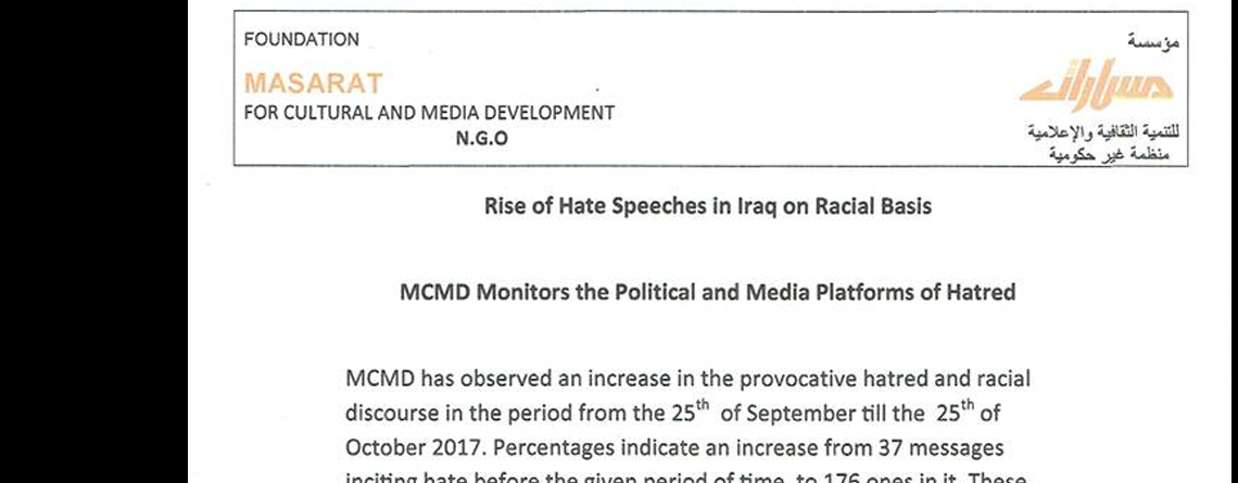 Rise of Hate Speeches in Iraq on Racial Basis  MCMD Monitors the Political and Media Platforms of Hatred
