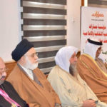 In its annual conference in Basra  Massarat launches its plan to confront pervasive and profound hatred